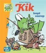 kik_2